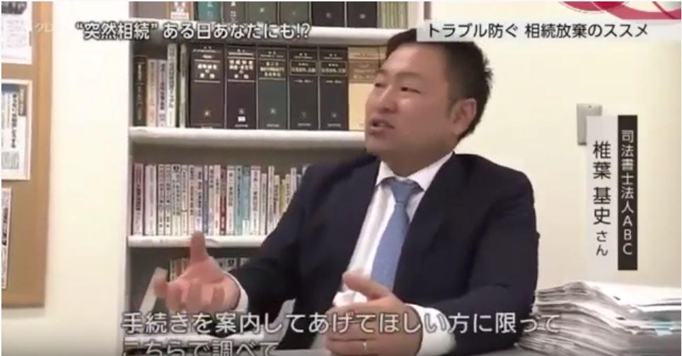 NHKクローズアップ現代+